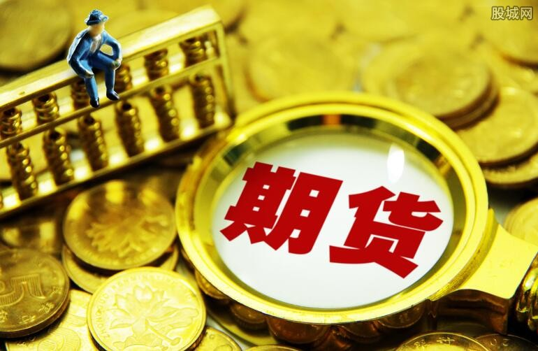 中国特色原油期货市场