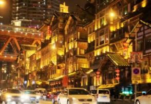 震惊!一楼是广场27楼还是广场重庆再现魔幻建筑