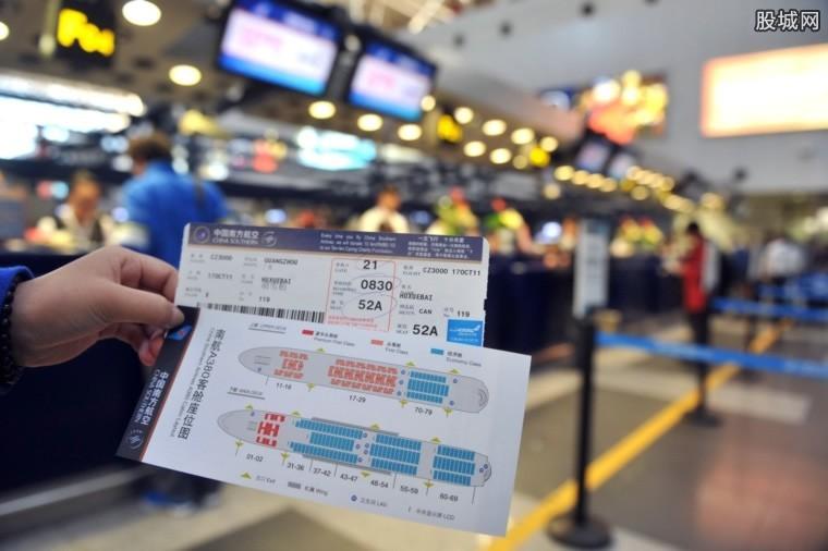 机票退票手续费一般多少