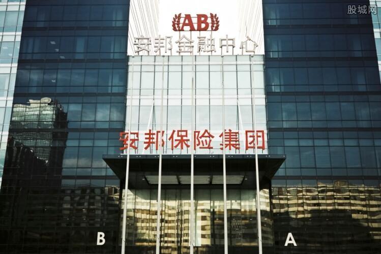 吴小晖案近日在上海开庭审理