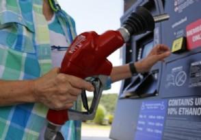 南非油价即将上调 油价大幅上涨令消费者苦不堪言