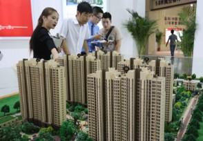 北京商住限购一周年 成交量和成交价双双下跌十分严重