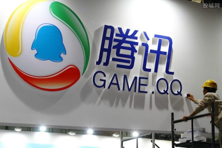 腾讯QQ停止欧洲服务
