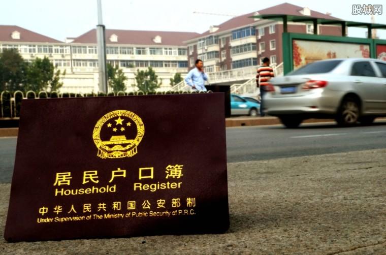 大学生落户武汉政策
