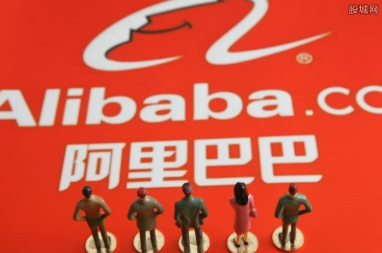阿里巴巴战略投资汇通达45亿元目的是什么