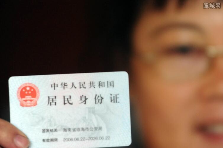 电子身份证标识的作用