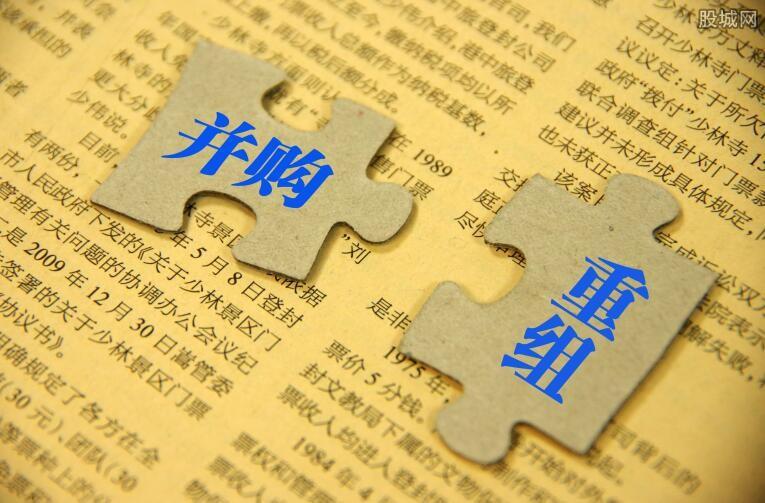 推进企业战略性重组