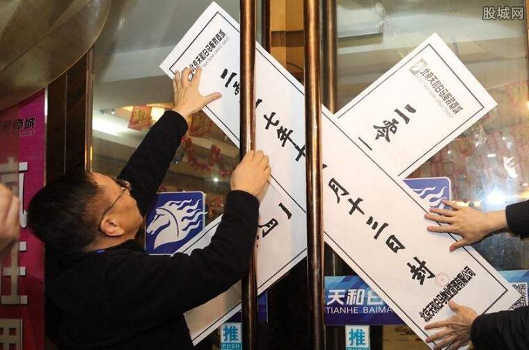 北京动批疏散之路