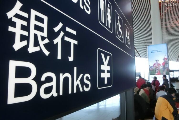 银行存款大战惨烈