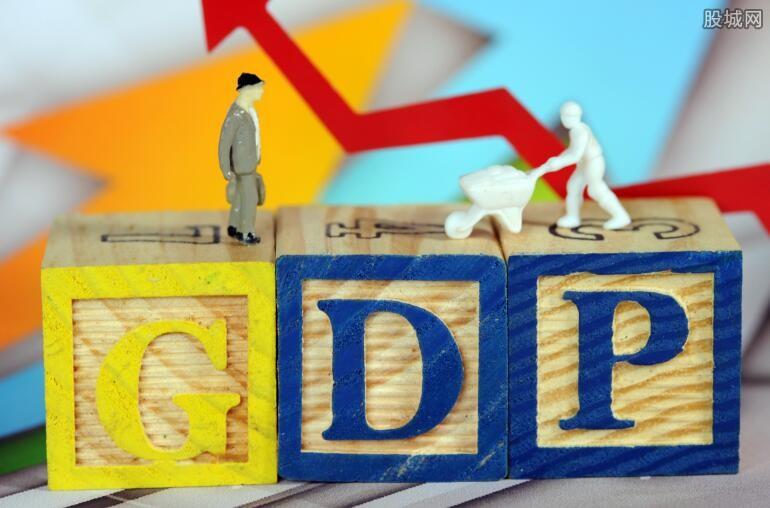 各地公布GDP增速