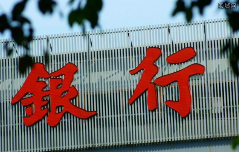 宁波银行公布财报