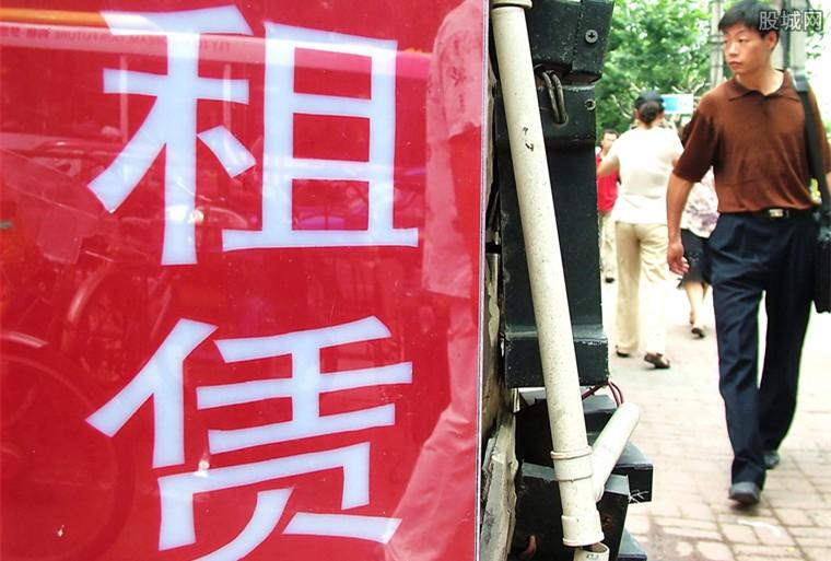 天津上调租赁补贴标准