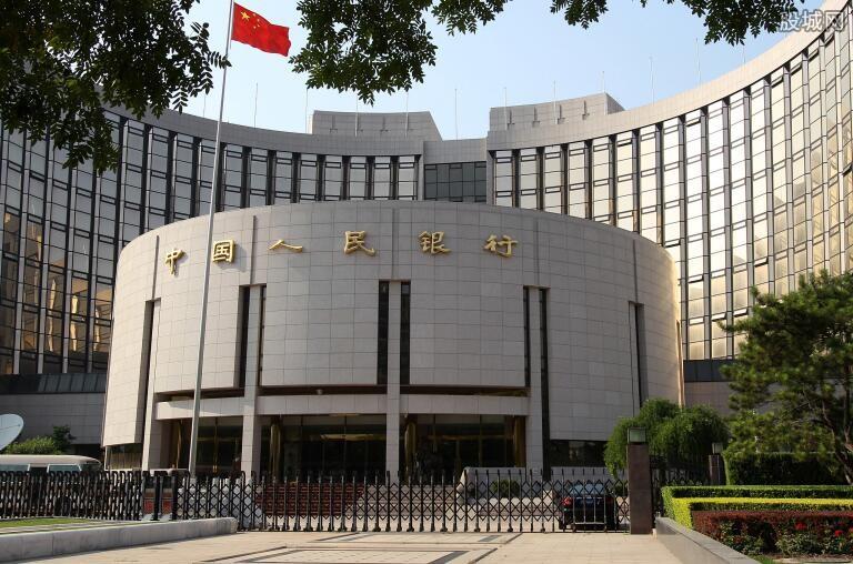 央行货币政策维持中性