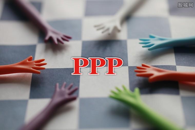 PPP项目投资规模