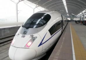 中国引入真空管道 时速1000公里的超级高铁将诞生