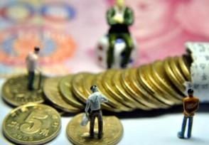 辽宁将进一步放宽外资市场准入 完善优惠政策措施
