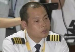 川航机长录音曝光 川航飞机玻璃脱落疑点分析