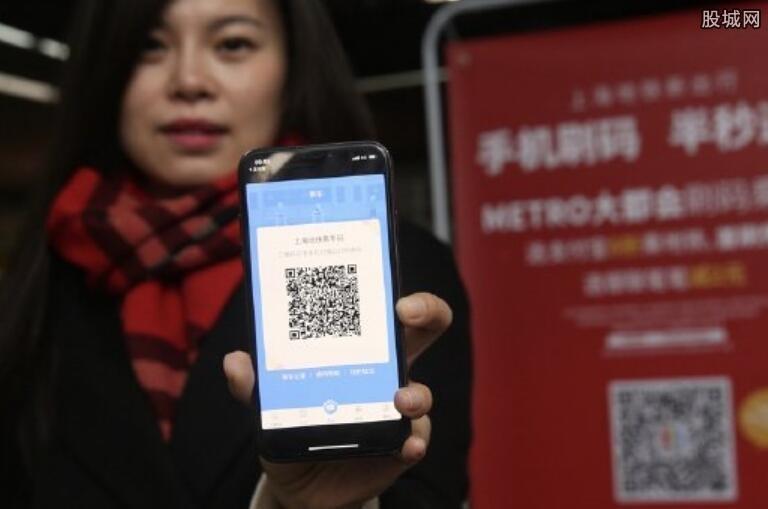 上海地铁可扫码乘坐
