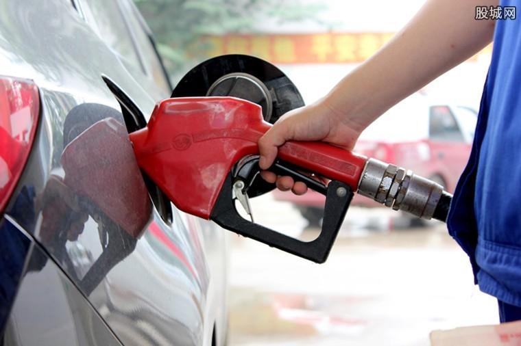 油价调整最新消息 国内汽油价格明天0点下调