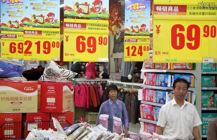 食品价格上涨0.1%