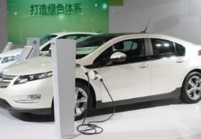 银川调整其他停车优惠措施 新能源车充电可免费停车