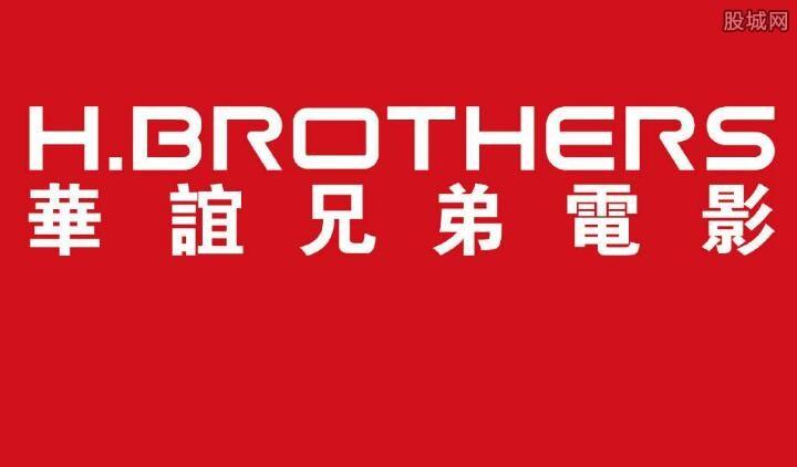 华谊兄弟饱受质疑