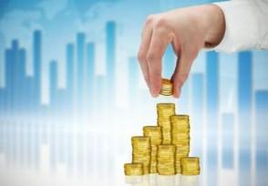 REITs是经济结构调整重要工具 从几方面推进发展