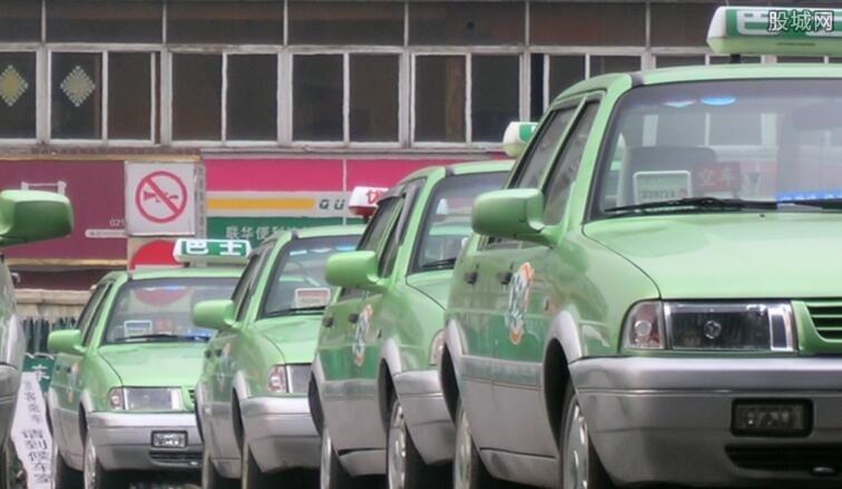 出租车行业整改
