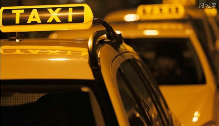 出台新政挽救出租车行业