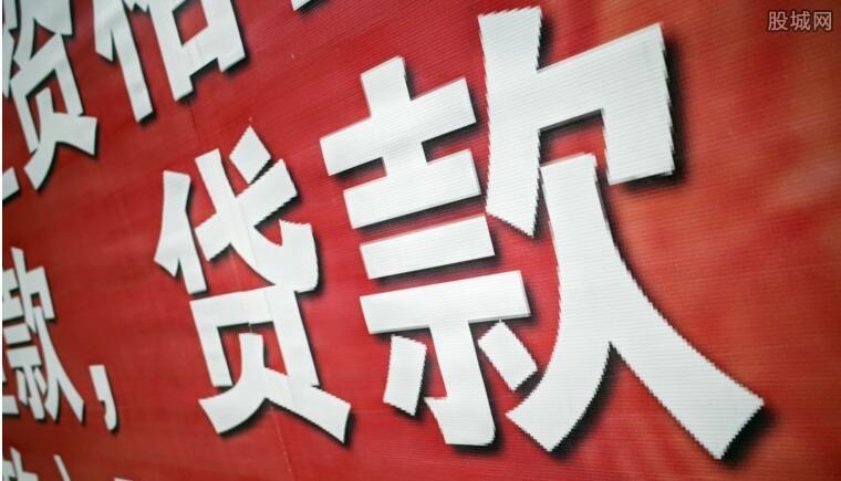 北京贷款利率升高