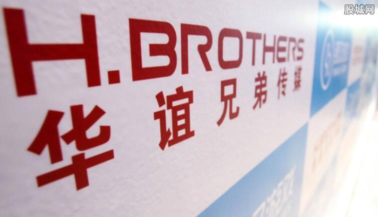 华谊兄弟起诉造谣者