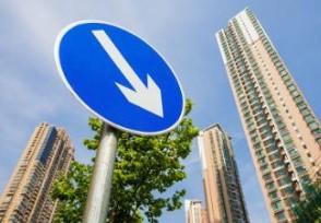 2018房价下降已成定局 三四线城市房价将下跌