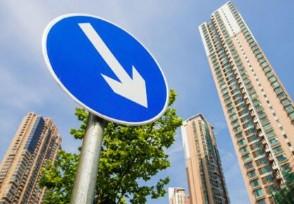 中国房价暴跌已悄然开始? 面临全面失控是过分担忧