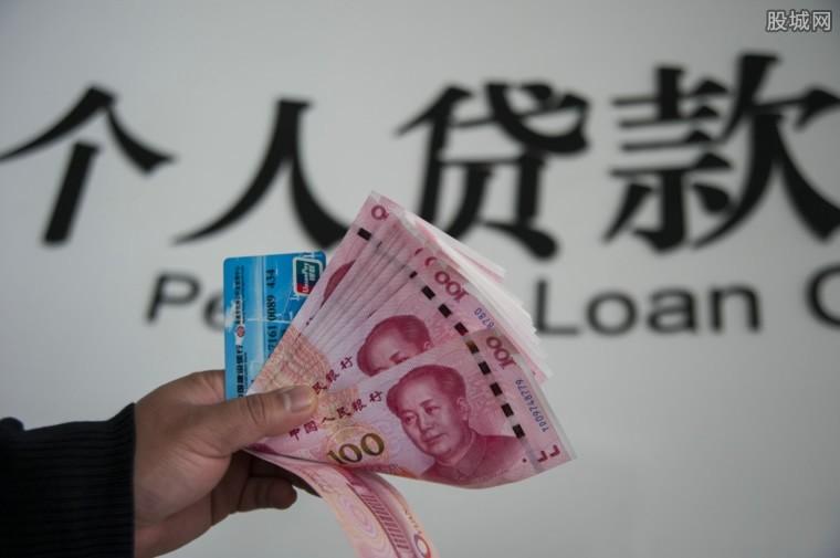 银行车贷放款时间短