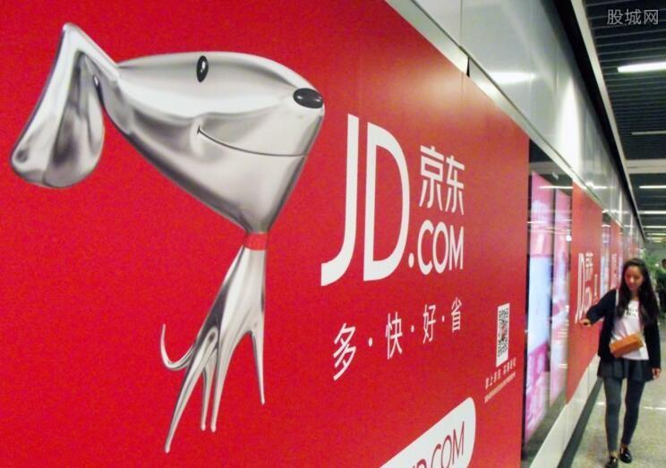 刘强东内部信宣布了京东未来十年规划
