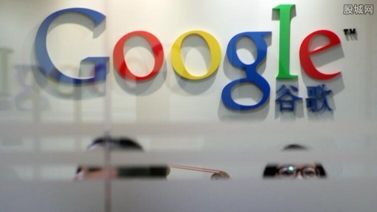 谷歌预测人类死亡时间