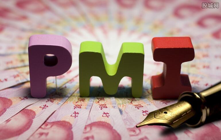制造业PMI回落