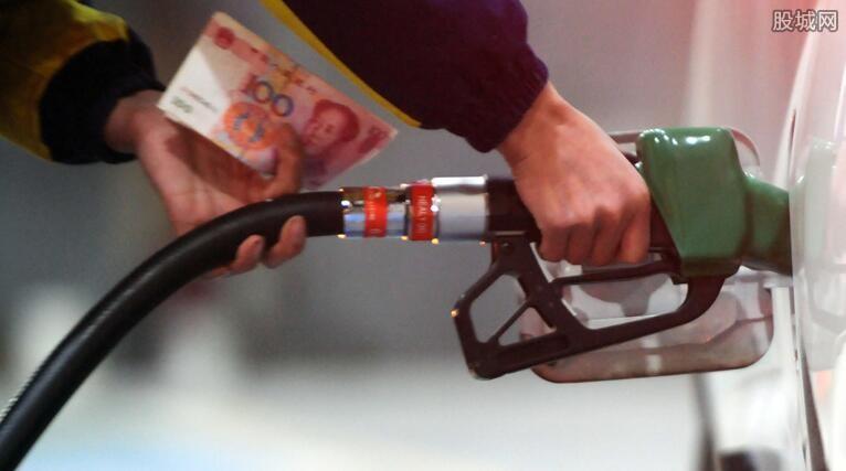 油价调整最新消息 国内油价终于迎来首次下调