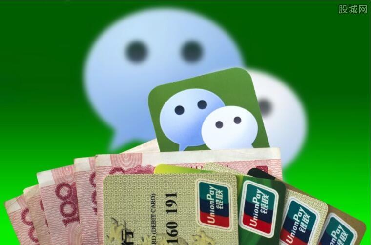 微信收费再升级腾讯为何如此任性