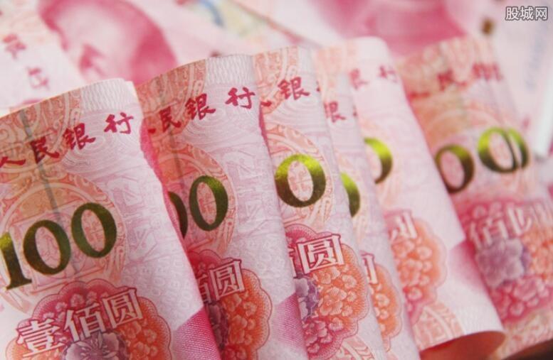 人民币汇率市场化改革