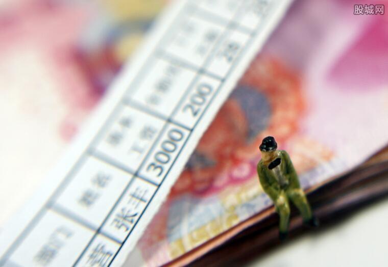 中国37城薪酬排行榜出炉