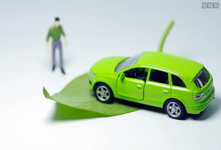 新能源车等成重点发展领域