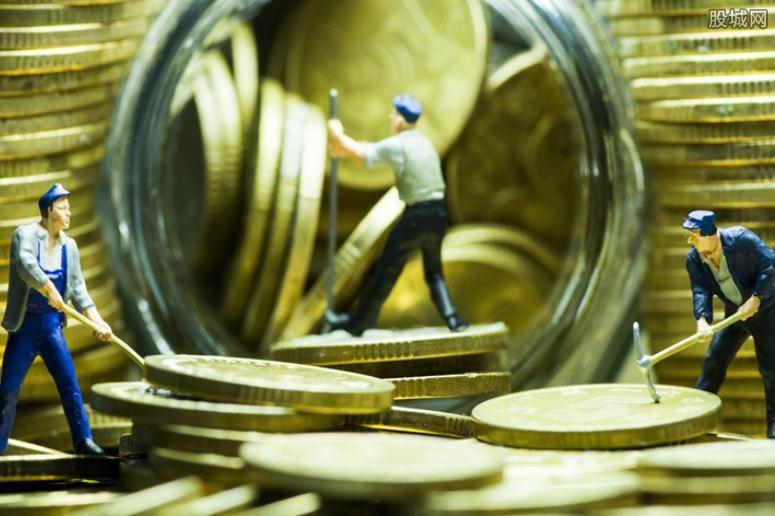 刘伟表示稳健中性的货币政策