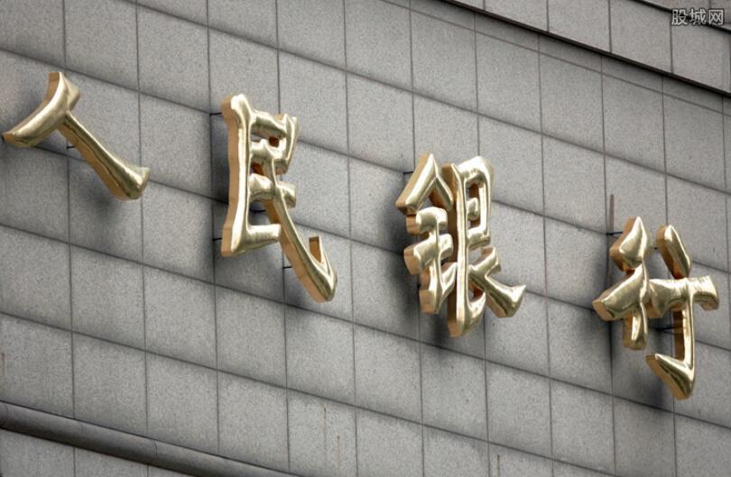 中国人民银行经济