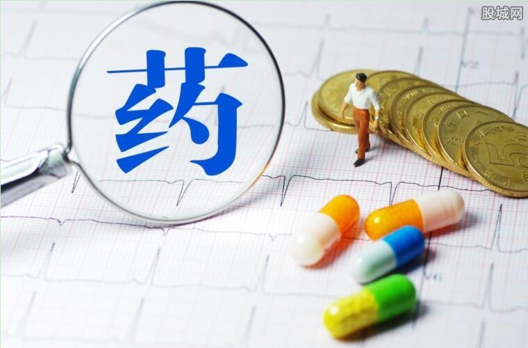 中国将加速癌症药的降价