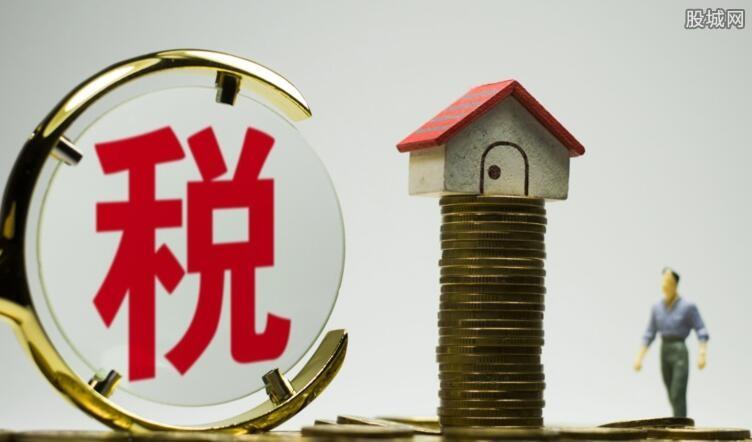 房产税实施的具体时间