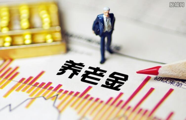 2018年辽宁养老金调整的细则