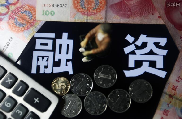 探讨开展人民币融资