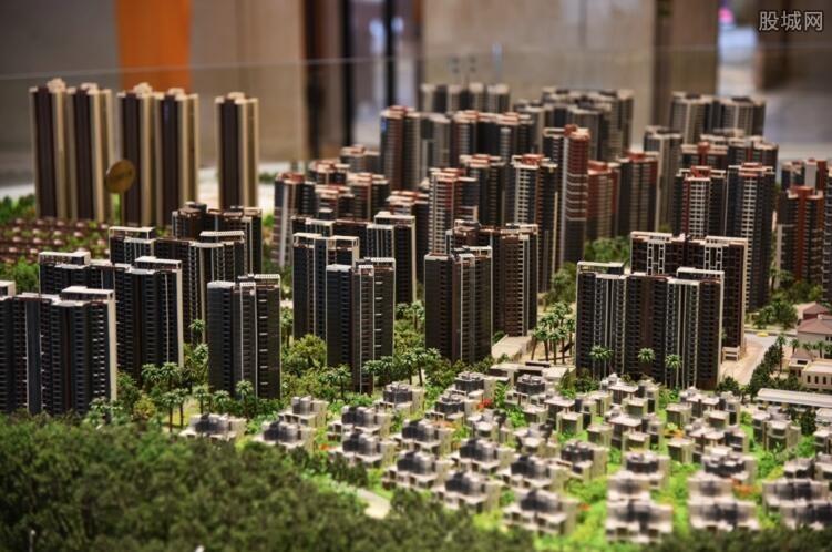最新的楼市调控政策
