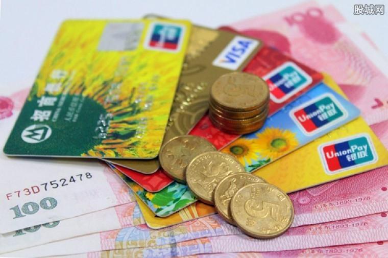 使用信用卡不要逾期还款